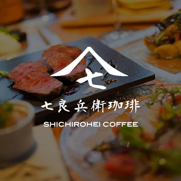 SHICHIROHEI COFEE